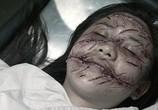 Фильм Тело № 19 / Body sob 19 (2007) - cцена 2
