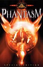 Фантазм / Phantasm (1978)