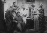 Сцена из фильма Геенна / Gehenna (1938) Геенна сцена 6