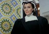 Сцена из фильма Жила-была... / C'era una volta (1967) Жила-была... сцена 3