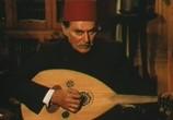 Сцена из фильма Королёк - птичка певчая / Calikusu (1986) Королёк - птичка певчая сцена 1