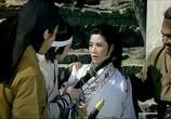 Сцена из фильма Убить с интригой / Jian hua yan yu Jiang Nan (1977) Убить с интригой сцена 1