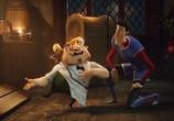 Сцена из фильма Распрекрасный принц / Charming (2018)