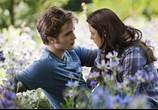 Фильм Сумерки. Сага. Затмение / The Twilight Saga: Eclipse (2010) - cцена 6