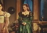 Фильм Ночи Лукреции Борджиа / Le notti di Lucrezia Borgia (1960) - cцена 3
