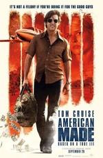 Сделано в Америке: Дополнительные материалы / American Made: Bonuces (2017)
