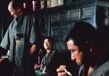 Фильм Заговор Затойчи / Shin Zatôichi monogatari: Kasama no chimatsuri (1973) - cцена 1