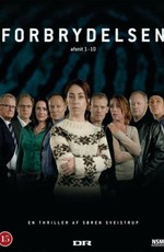 Убийство / Forbrydelsen (2007)