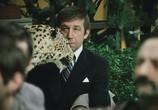 Сцена из фильма Гараж (1980) Гараж сцена 18