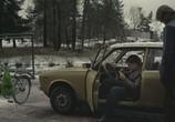 Сцена из фильма Мисс «Голубые джинсы» / Miss Farkku-Suomi (2012) Мисс «Голубые джинсы» сцена 2