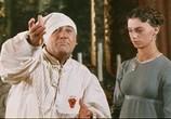Сцена из фильма Маркиз дель Грилло / Il Marchese del Grillo (1981) Маркиз дель Грилло сцена 3