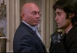 Сцена из фильма Недотёпы / Fuzz (1972) Недотёпы сцена 5