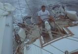Сцена из фильма Частные коллекции / Collections privées (1979) Частные коллекции сцена 1