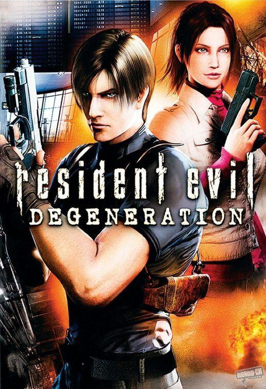 Resident evil degeneration torrent