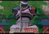 Мультфильм Акира / Akira (1988) - cцена 3