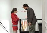 Фильм Умники / Smart People (2008) - cцена 4