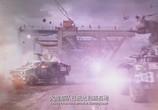 Сцена из фильма Шанхайская крепость / Shang hai bao lei (2019) Шанхайская крепость сцена 18