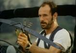 Сцена из фильма Амазонка в огне / Fire on the Amazon (1993) Амазонка в огне сцена 5