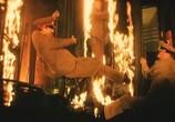 Сцена из фильма 34-й скорый (1981) 34-й скорый сцена 6