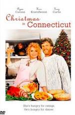 Рождество в Коннектикуте