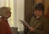 Сцена из фильма Пятый ангел (2003)