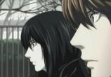 Мультфильм Тетрадь Смерти / Death Note (2006) - cцена 2