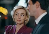 Фильм Разоблачение Единорога (2018) - cцена 5