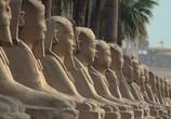 ТВ Египет 3D / Egypt 3D (2013) - cцена 3