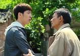 Сцена из фильма Потеря и любовь / Shi gu (2015) Потеря и любовь сцена 5