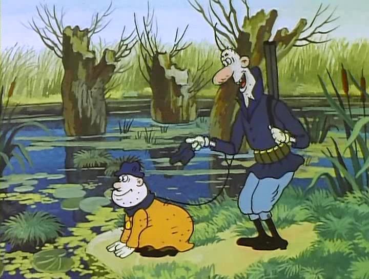 фунтик мультфильм 1986