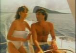 Сцена из фильма Прощай, малышка / Bye Bye Baby (1989) Прощай, малышка сцена 16
