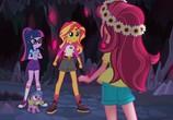Мультфильм Мой маленький пони: Девочки из Эквестрии. Легенды вечнозеленого леса / My Little Pony: Equestria Girls - Legend of Everfree (2016) - cцена 2