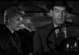 Сцена из фильма Легкая добыча / Pushover (1954) Легкая добыча сцена 1