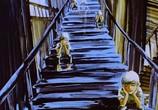 Мультфильм Сборник мультфильмов Александра Горленко (1980-2010) (1980) - cцена 2