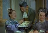 Сцена из фильма Молодые годы королевы / Mädchenjahre einer Königin (1954) Молодые годы королевы сцена 3