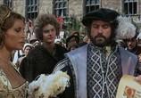 Сцена из фильма Принц и нищий / Crossed Swords (1977) Принц и нищий сцена 16