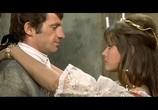Фильм Картуш / Cartouche (1962) - cцена 6