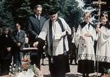 Сцена из фильма Доказательств убийства нет / Für Mord kein Beweis (1979) Доказательств убийства нет сцена 7