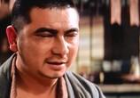 Фильм Приключения Затойчи / Zatoichi sekisho yaburi (1964) - cцена 1