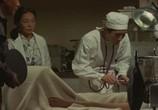 Фильм Крепость на песке / Suna no Utsuwa (1974) - cцена 3