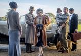Фильм Аббатство Даунтон / Downton Abbey (2019) - cцена 1