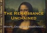 Сцена из фильма Освобожденный Ренессанс / The Renaissance Unchained (2016) Освобожденный Ренессанс сцена 7