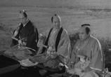 Фильм Окровавленное копьё на горе Фудзи / Chiyari Fuji (1955) - cцена 3