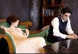 Сцена из фильма Отголоски прошлого / Little Ashes (2009) Горстка пепла сцена 5