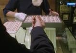 Фильм Голова. Два уха (2017) - cцена 4