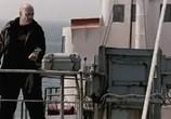 Сцена из фильма Наедине со смертью / Camara oscura (2003) Наедине со смертью сцена 2