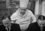 Сцена из фильма Правила игры / La règle du jeu (1939)