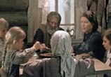 Сцена из фильма Девочка из города (1984) Девочка из города сцена 2