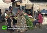 Сцена из фильма Конго: велогонка за счастьем (2017) Конго: велогонка за счастьем сцена 1
