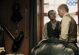 Сериал Шерлок Холмс (2013) - cцена 1